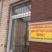 http://ankorokna.ru/news
