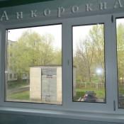 https://ankorokna.ru/news