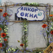 """Участие в выставке """"Строим дом"""" осень 2015 фото"""