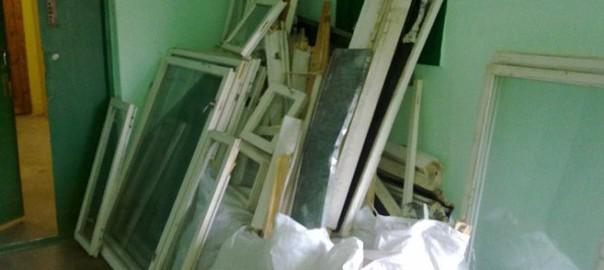 мусор после установки новых стеклопакетов