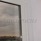 http://ankorokna.ru/news/ustanovka-okna-v-ofise.html