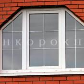 окно трапеция с тремя створками размером 210*150 см