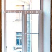 окна в старый фонд с завода в питере