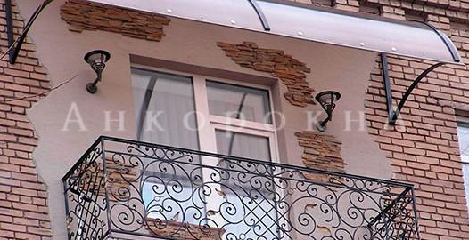 полукруглые балконные крыши из поликарбоната в спб