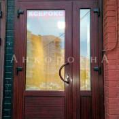 http://ankorokna.ru/news/remont-dveri.html