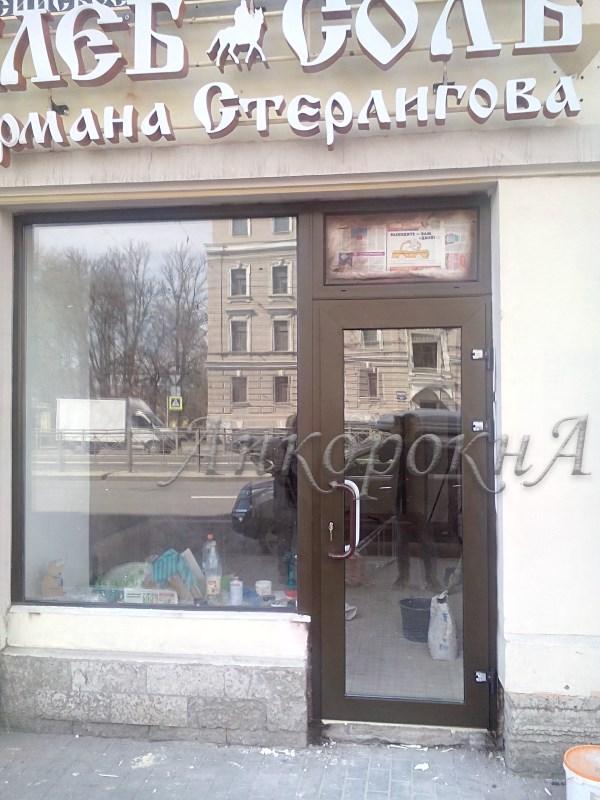 установка окон в магазине Германа Стерлигова