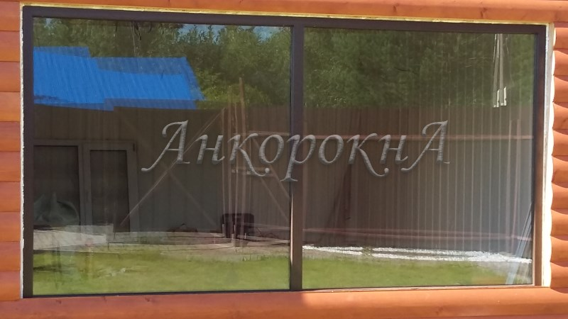 панорамное окно 3м на 2м -фото