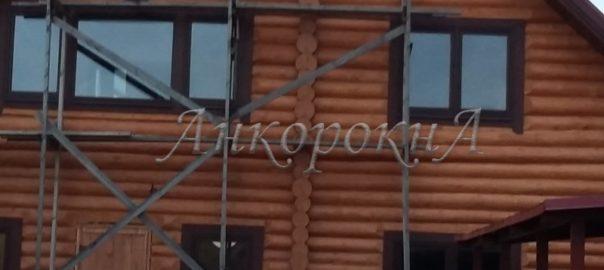 установка окон из сосны в Ленобласти