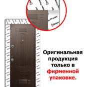 Стальная дверь Гранит Т2 Люкс в СПб