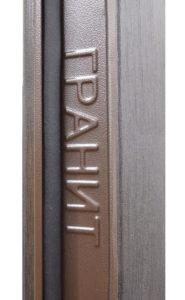 Гранит Преимум стальная дверь фото